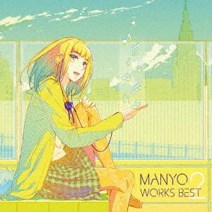 MANYO WORKS BEST 2/MANYO
