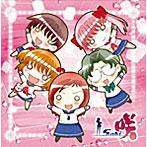 「咲-Saki-」エンディング主題歌〜熱烈歓迎わんだーらんど
