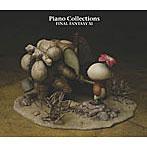 ピアノ・コレクションズ FINAL FANTASY XI
