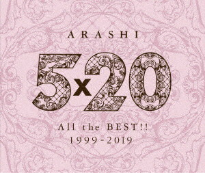 嵐/5×20 All the BEST!! 1999-2019