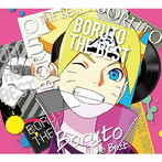BORUTO THE BEST(DVD付)
