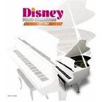 ピアノで聴くディズニーコレクションいつか王様が