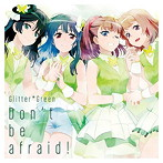 Don't be afraid!(初回限定盤)(Blu-ray Disc付)/Glitter*Green
