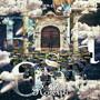 Safe and Sound(初回限定盤)(Blu-ray Disc付)/Roselia