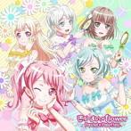 きゅ~まい*flower(初回限定盤)(Blu-ray Disc付)/Pastel*Palettes