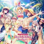 バンドリ! ガールズバンドパーティ! カバーコレクション Vol.4/Poppin'Party/Afterglow/Pastel*Palettes/Roselia/ハロー/ハッピーワールド!/RAISE A SUILEN/Morfonica