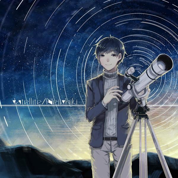 satellite/ねじ式