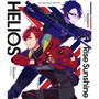 『HELIOS Rising Heroes』主題歌「Rise Sunshine」/豊永利行/羽多野渉