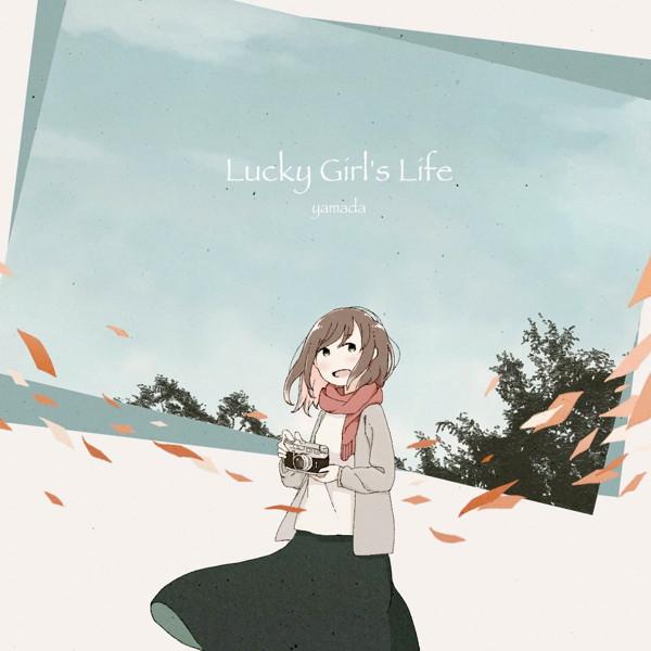 Lucky Girl's Life/yamada