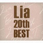 Lia 20th BEST/Lia