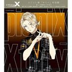 Xtory-転-/pioniX