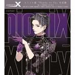 Xtory-結-/pioniX