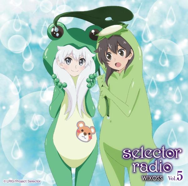 ラジオCD「selector radio WIXOSS」Vol.5/加隈亜衣/久野美咲