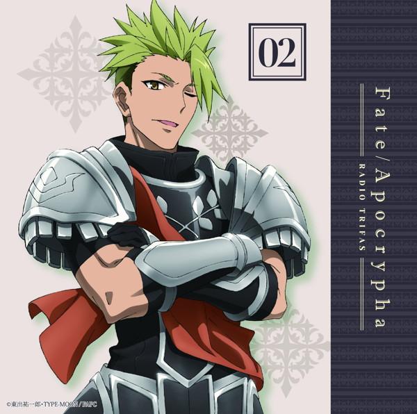 ラジオCD「Fate/Apocrypha Radio トゥリファス!」Vol.2/古川慎/大久保瑠美