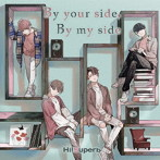 By your side,By my side(通常盤)/Hi!Superb