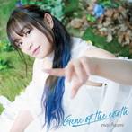 Gene of the earth(通常盤)/今井麻美