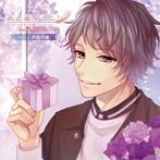 おとどけカレシ-Sweet Lover- No.5 芦屋奈義/田丸篤志(芦屋奈義)