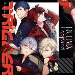 DIG-ROCK RUBIA Leopard ミニアルバム「Trigger」/古川慎(日暮茜)