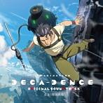 TVアニメ「デカダンス」オリジナルサウンドトラック