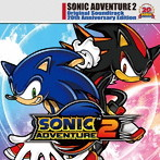 ソニック・アドベンチャー2 オリジナル・サウンドトラック 20th アニバーサリー・エディション