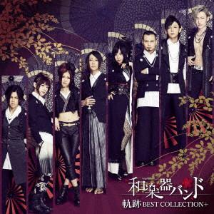 軌跡 BEST COLLECTION+(Type-B)(Live)(Blu-ray Disc付)/和楽器バンド