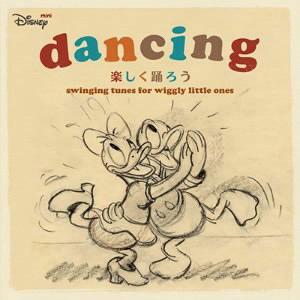 ミニ ディズニー ダンシング/楽しく踊ろう