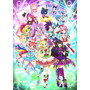 PRIPARA DREAM SONG♪COLLECTION DX-AUTUMN-(初回生産限定盤)(DVD付)