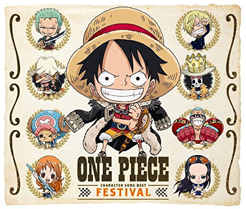 ONE PIECE キャラソンBEST 'FESTIVAL'