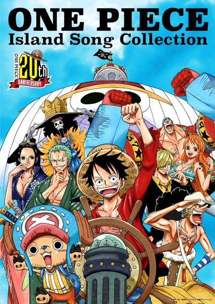 ONE PIECE Island Song Collection スリラーバーク「スリラーナイト・スリラーバーク」/チョー(ブルック)