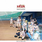 球詠Original Soundtrack