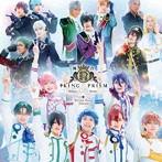 舞台KING OF PRISM-Shiny Rose Stars-/橋本祥平