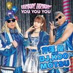 EVERYBODY! EVERYBODY!/YOU YOU YOU(DVD付)/芹澤優 with DJ KOO & MOTSU