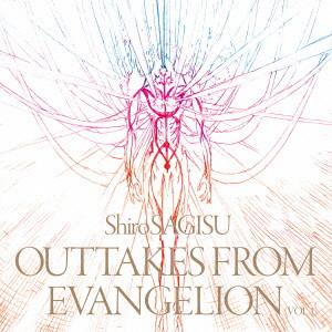 Shiro SAGISU outtakes from Evangelion/鷺巣詩郎