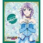 「ロザリオとバンパイアCapu2」キャラクターソング(5)白雪みぞれ(CV:釘宮理恵)