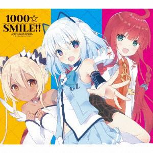 1000☆SMILE!!(初回限定盤)(DVD付)/新田恵海(1000ちゃん)/渕上舞(ミリオ)/洲崎綾(プリマ)