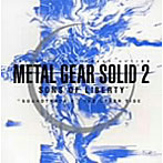 METAL GEAR SOLID2 SONS OF LIBERTY Soundtrack2:The Other Side