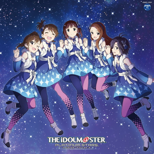 THE IDOLM@STER PLATINUM MASTER 01 Miracle Night/765PRO ALLSTARS