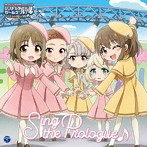 THE IDOLM@STER CINDERELLA GIRLS LITTLE STARS EXTRA! Sing the Prologue♪/立花日菜(久川凪)/会沢紗弥(関裕美)/花谷麻妃(遊佐こずえ)/大坪由佳(三村かな子)/鈴木絵理(堀裕子)