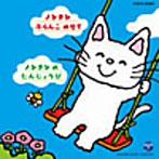 榊原郁恵出演:おはなし