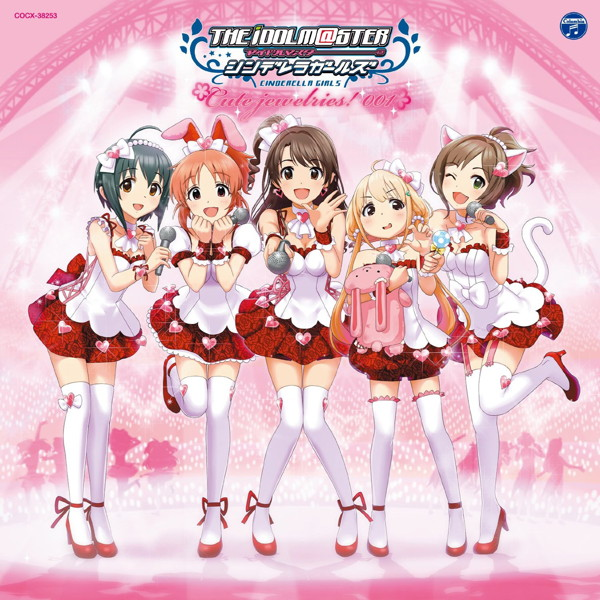 THE IDOLM@STER CINDERELLA MASTER Cute jewelries!001
