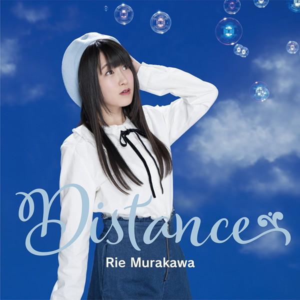 Distance(初回限定盤)(DVD付)/村川梨衣