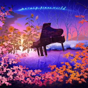 marasy piano world/まらしぃ