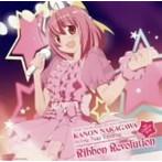 中川かのん starring 東山奈央 1stコンサート2012 Ribbon Revolution/中川かのん starring 東山奈央