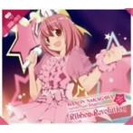 中川かのん starring 東山奈央 1stコンサート2012 Ribbon Revolution(CD+DVD)/中川かのん starring 東山奈央