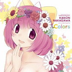Colors/中川かのん starring 東山奈央