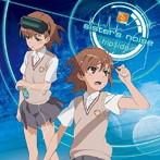 TVアニメ「とある科学の超電磁砲S」オープニングテーマ::sister's noise(通常盤)/fripSide