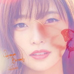 Returner Butterfly(通常盤)/立花理香