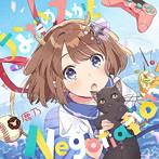なだめスかし Negotiation(初回限定盤)(DVD付)/鹿乃