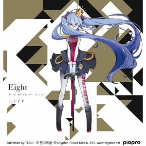 Eight-THE BEST OF 八王子P-(初回限定盤)(DVD付)/八王子P