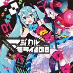 初音ミク「マジカルミライ 2018」OFFICIAL ALBUM(DVD付)/初音ミク